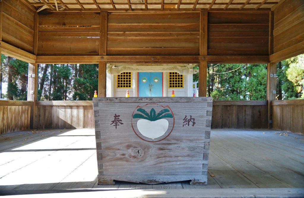 福岡県大牟田市宮部66-1 早馬神社 蕪の社紋 一つ蕪