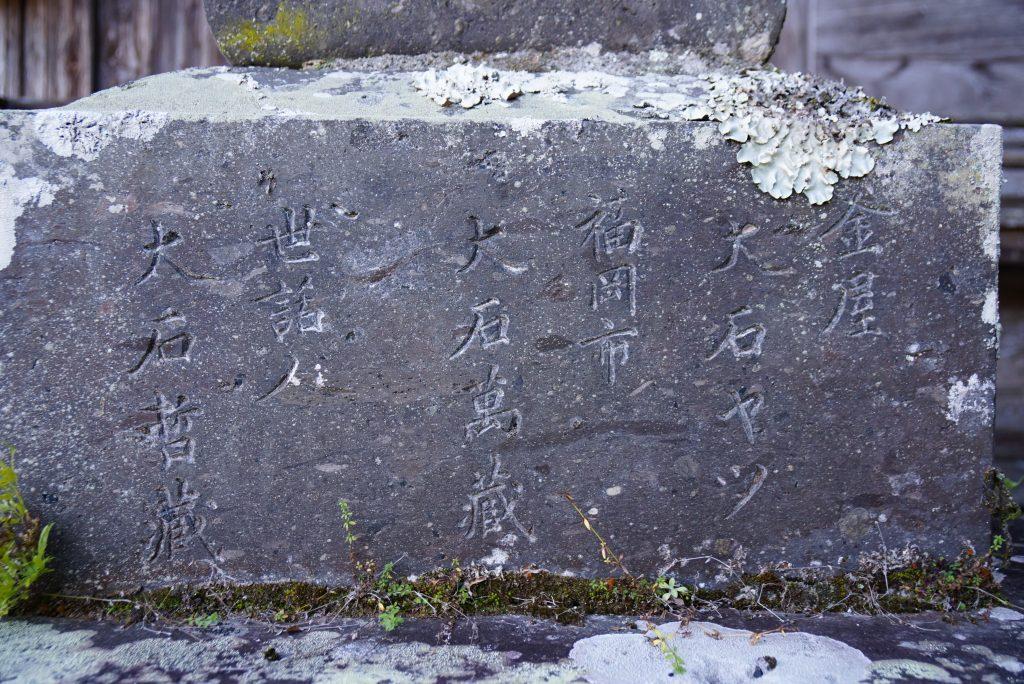 福岡県八女市黒木町田形354-1 釜屋神社