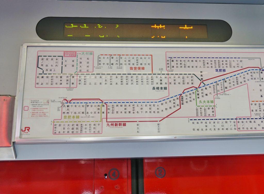 九州旅客鉄道鹿児島本線 JR荒木駅 まもなく荒木 電光掲示板