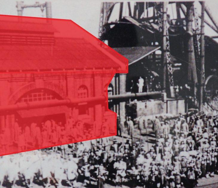 福岡県大牟田市宮原町 重要文化財 世界遺産 三池鉱山宮原坑跡 ポンプ室の壁
