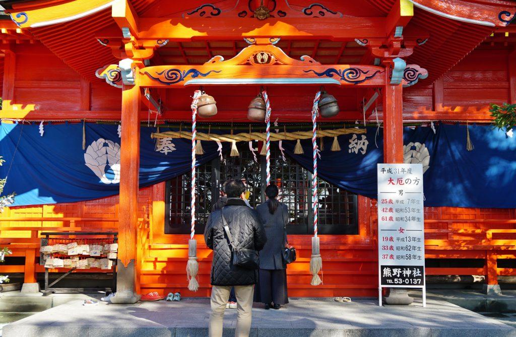 福岡県大牟田市鳥塚町87 熊野神社 拝殿 2019年正月3日