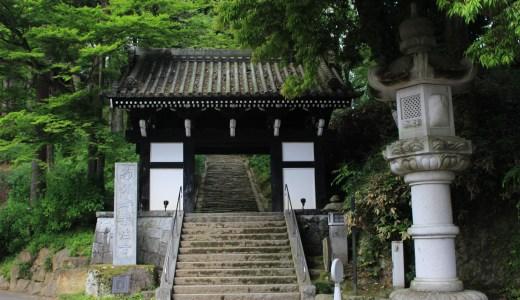 桜川市にある雨引観音へ行ってきた【茨城の寺院】