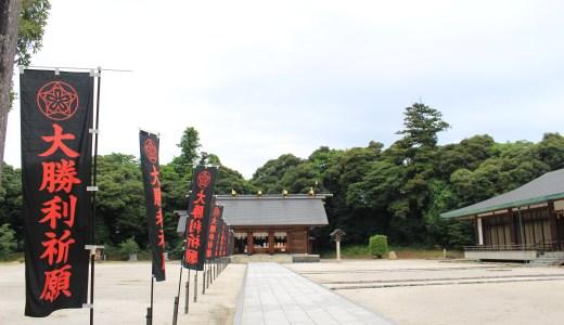 松江城の近くにある松江護国神社へ行ってきた【島根県の神社】