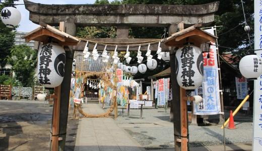 川越熊野神社へ行ってきた【埼玉の神社】