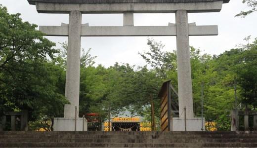 茨城県護国神社へ行ってきた【茨城県の神社】