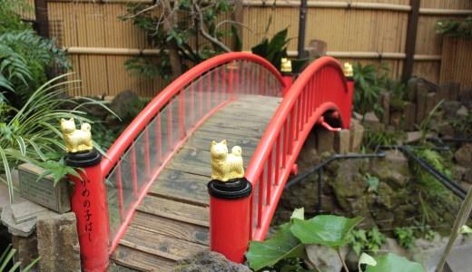 【東京】湯島聖天(心城院)へ行ってきた【東京のお寺】