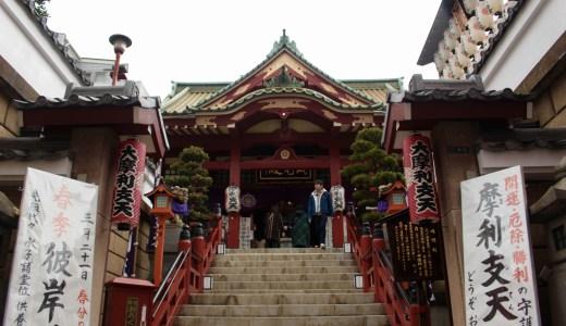 【上野】アメ横にある徳大寺へ行ってきた【東京の寺院】