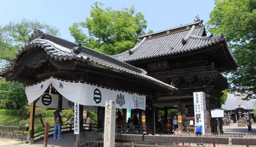 【足利】鑁阿寺(ばんなじ)へ行ってきた【栃木の寺院】