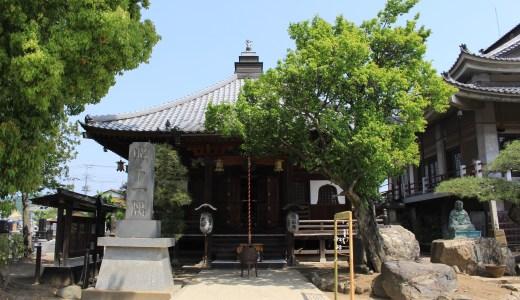 【足利】龍泉寺へ行ってきた【栃木の寺院】