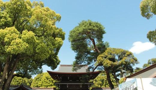 【原宿】明治神宮へ行ってきた【東京の神社】