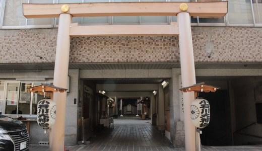 小石川大神宮へいってきた【東京の神社】