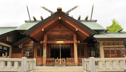 【浅草】石濱神社へ行ってきた【東京の神社】