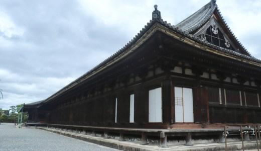 三十三間堂へ行ってきた【京都の寺院】