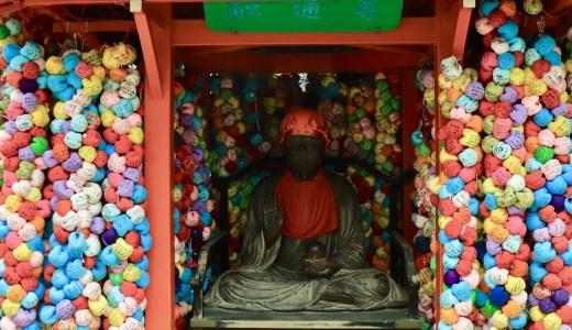 【東山】インスタ映えで話題の八坂庚申堂へ行ってきた【京都の寺院】