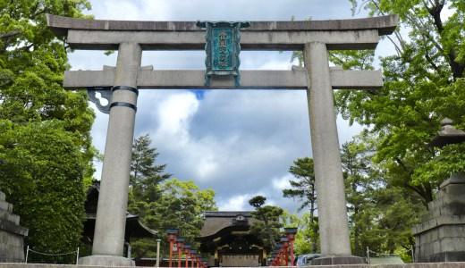 豊臣秀吉が御祭神の豊国神社へ行ってきた【京都の神社】