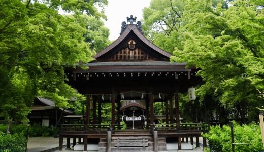京都御所のすぐ近く!梨木神社へ行ってきた【京都の神社】