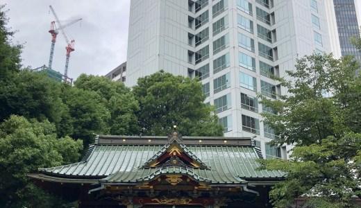 【渋谷】金王八幡宮&豐榮稲荷神社へ行ってきた【東京の神社】