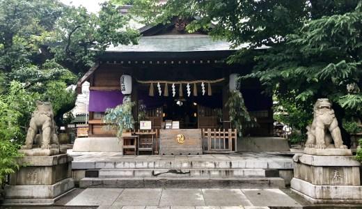 大塚天祖神社へ行ってきた【東京の神社】