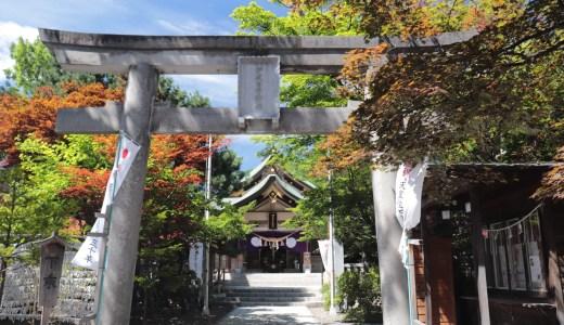 【札幌】彌彦神社(伊夜日子神社)へ行ってきた【北海道の神社】