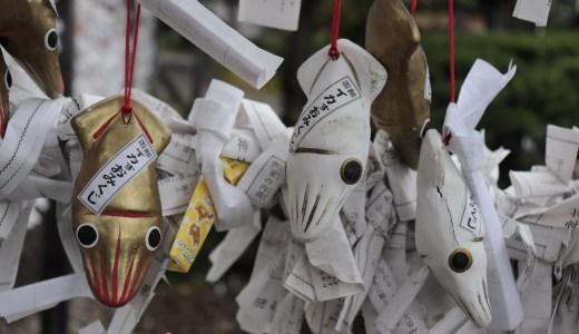【函館】イカの形をしたえぞみくじのある神社 湯倉神社へ行ってきた【北海道の神社】
