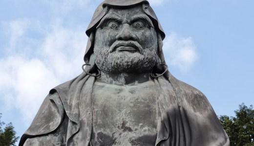 【笠間】大きな達磨像が有名な鳳台院へ行ってきた【茨城の寺院】