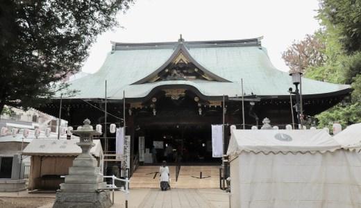 【雑司ヶ谷】鬼子母神堂へ行ってきた【東京の寺院】