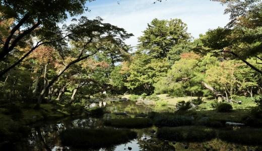 京都の日本庭園を楽しめる穴場スポット!無鄰菴へ行ってきた【京都の観光スポット】