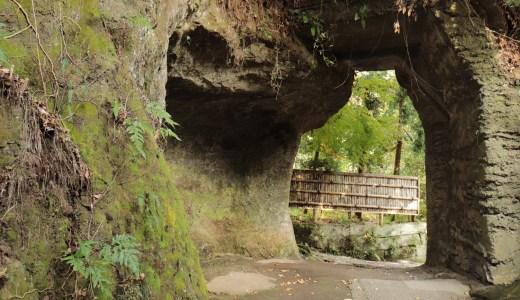 【鎌倉】海蔵寺へ行ってきた【神奈川の寺院】