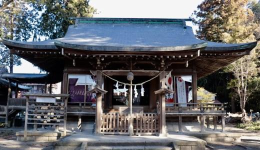 【佐野/葛生】八坂神社へ行ってきた【栃木の神社】