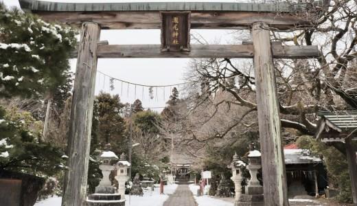 【今市】上今市駅のすぐ近く!雪の積もる今市総鎮守 瀧尾神社へ行ってきた【栃木の神社】
