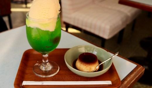 【越谷】大袋駅の近くにある和洋菓子喫茶 風月へ行ってきた【埼玉のグルメ】