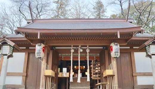 【世田谷】代田八幡神社へ行ってきた【東京の神社】