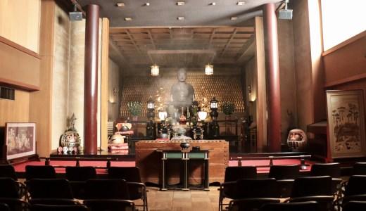 【両国】現代建築も楽しめる珍しいお寺 回向院へ行ってきた【東京の寺院】