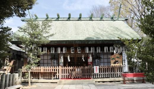足利伊勢神社へ行ってきた【栃木の神社】