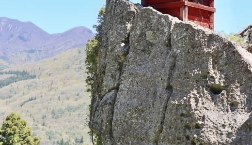 山形へ行ったら一度は訪れたいお寺!山寺(立石寺)の全てを満喫してきた【山形の寺院】