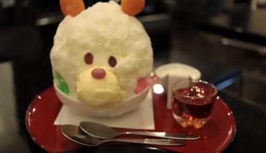 【浅草】雷門のすぐ近くの甘味処!しろくまかき氷が可愛い「まとい」へ行ってきた【東京のグルメ】