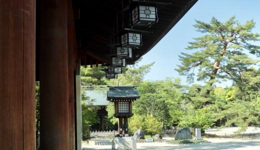 日本はじまりの地に鎮座する橿原神宮へ行ってきた【奈良の神社】