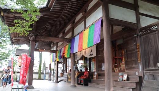 【川越】熊野神社のすぐ近く!蔵造りの街にある蓮馨寺(れんけいじ)へ行ってきた【埼玉の寺院】