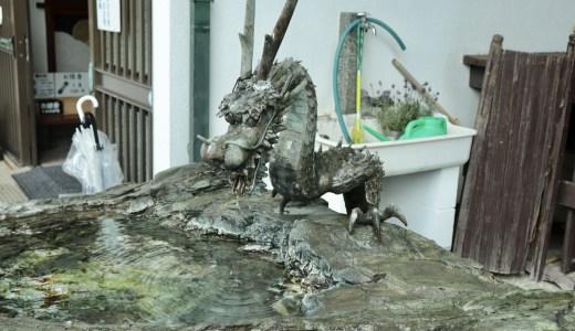 【腰越】鎌倉彫や源義経公&弁慶と縁の深い猫のいるお寺!満福寺へ行ってきた【神奈川の寺院】