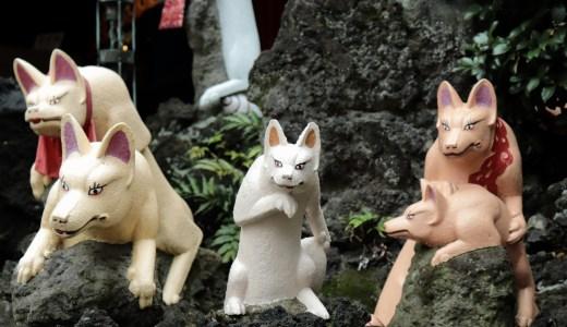 【武蔵小杉】キツネがいっぱい!京浜伏見稲荷神社へ行ってきた【神奈川の神社】