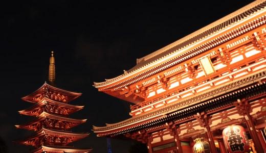 【夜の境内の様子も掲載】浅草の定番観光スポット!浅草寺の魅力をたっぷりお届けします【東京の寺院】