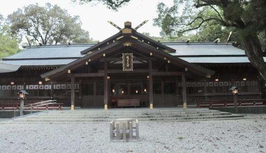 伊勢神宮へ行ったら合わせて訪れたい猿田彦神社へ行ってきた【三重の神社】