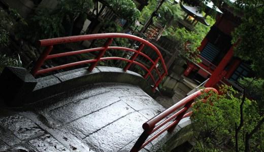井の頭公園の中にある井の頭弁財天(大盛寺)へ行ってきた【東京の寺院】