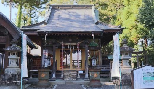 【沼田】沼田城跡の近くにある榛名神社へ行ってきた【群馬の神社】