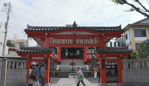 神楽坂にある日蓮宗のお寺!毘沙門天が有名な善國寺へ行ってきた【東京の寺院】