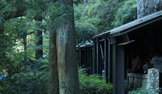 【高崎】上毛三山の榛名山に鎮座する榛名神社へ行ってきた【群馬の神社】