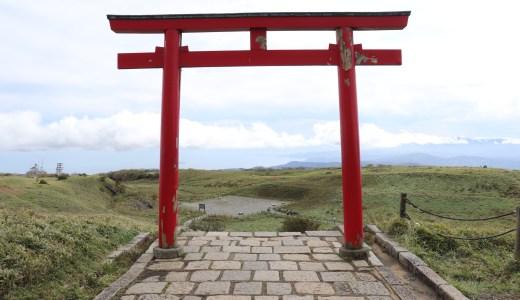 駒ヶ岳の山頂にある神秘的な神社!箱根元宮へ行ってきた【神奈川の神社】