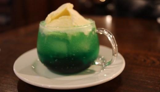 【仙台】マスターのこだわりが詰まった喫茶店 星港夜(シンガポールナイト)へ行ってきた【宮城のグルメ】