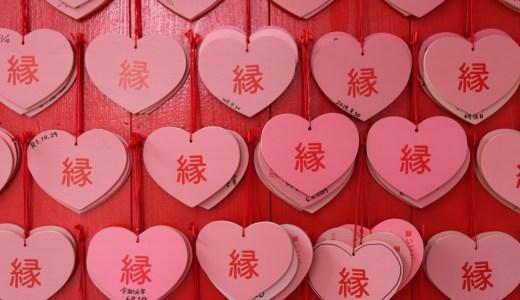 【犬山】犬山城のすぐ近く!三光稲荷神社へ行ってきた【愛知の神社】
