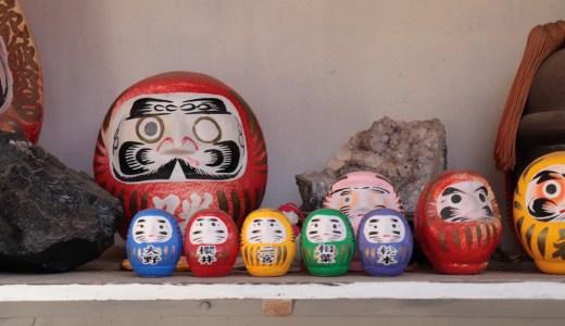【神戸八社巡り】二宮神社へ行ってきた【兵庫の神社】